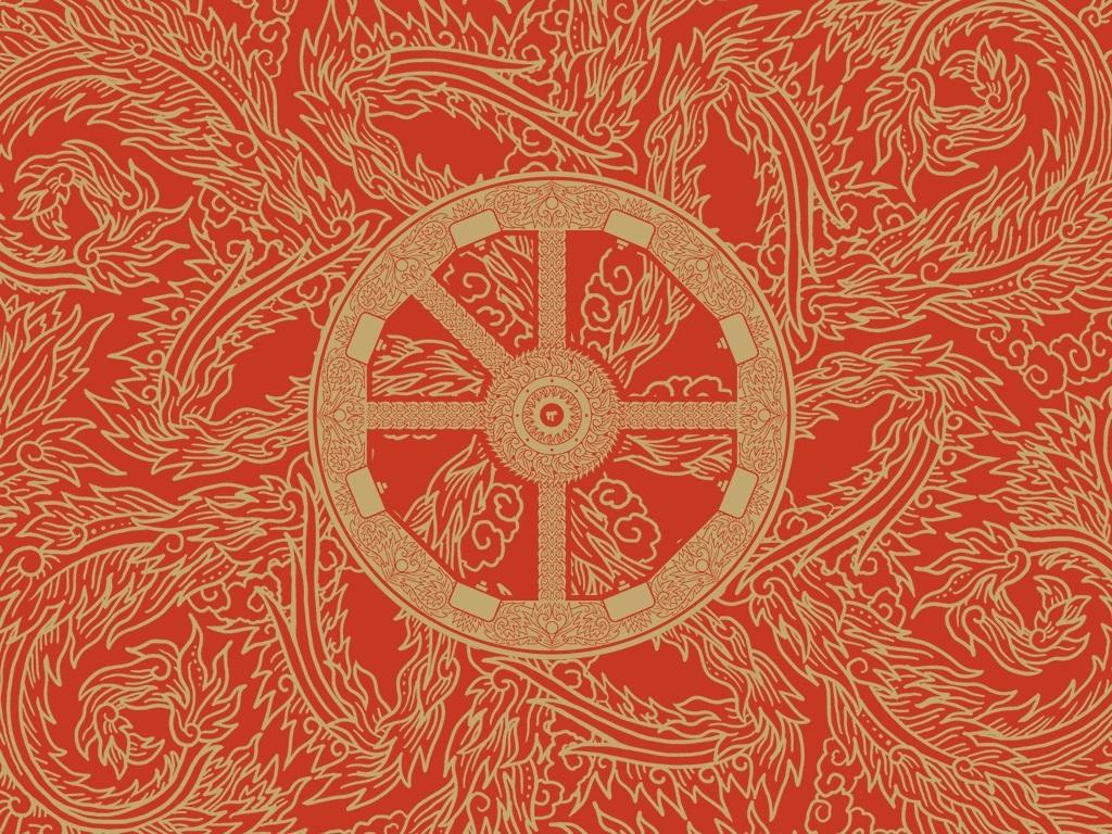 The Burning Wheel logo art